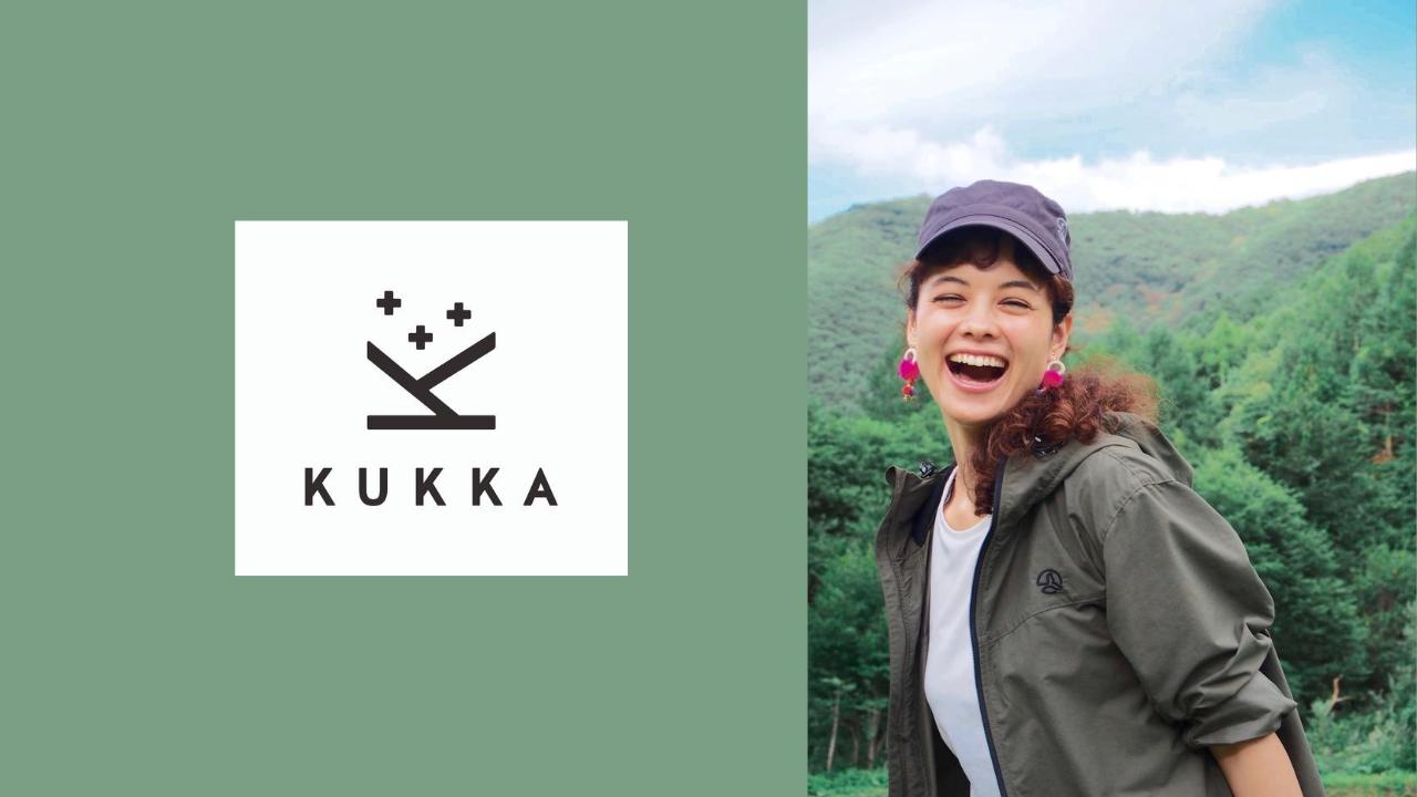 インスタライブのお知らせ|モデル仲川希良さんと7月7日夜、開催します!
